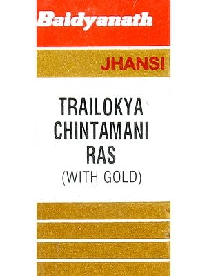 Trailokya Chintamani Ras with Gold