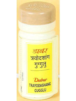 Trayodashang Guggulu (40 Tablets)
