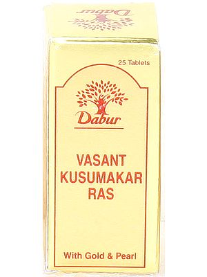 Vasant Kusumakar Ras (With Gold & Pearl)