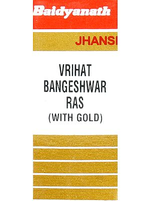 Vrihat Bangeshwar Ras (With Gold)