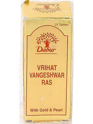 Vrihat Vangeshwar Ras (With Gold & Pearl)