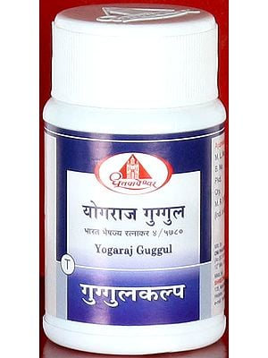 Yogaraj Guggul - Bharat Bhaishajya Ratnakar 4/5780 (Guggulkalp)