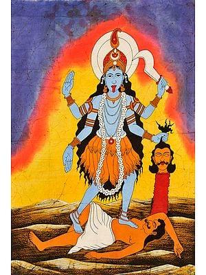 The Ten Mahavidyas : Kali