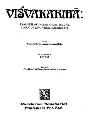 Visvakarma (Examples of Indian Architecture, Sculpture, Painting, Handicraft)