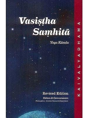 Vasistha Samhita (Yoga Kanda)