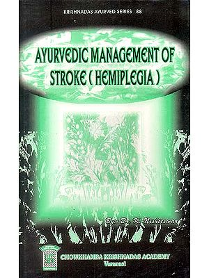 Ayurvedic Management of Stroke (Hemiplegia)