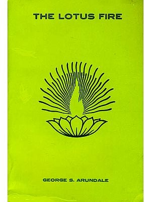 The Lotus Fire