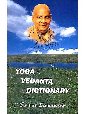 YOGA VEDANTA DICTIONARY (With English Transliteration)
