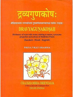 DRAVYAGUNAKOSAH: Dictionary of Ayurvedic terms relating to names, synonyms properties and actions of Medical Plants (Sanskrit-Hindi-English)