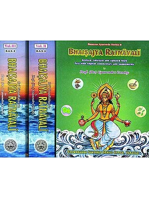 Bhaisajya Ratnavali (Revised, Enlarged and Updated Work Text with English Commentary and Supplements) (Set of Three Volumes)