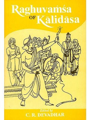Raghuvamsa of Kalidasa