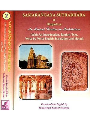 Samarangana Sutradhara of Bhojadeva: An Ancient Treatise on Architecture (In Two Volumes)