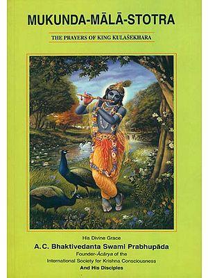 Mukunda-Mala-Stotra (The Prayers of King Kulasekhara) (Sanskrit Text, Transliteration, Word-to-Word Meaning, Translation and Detailed Explanation)
