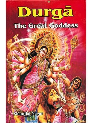 Durga (The Great Goddess)
