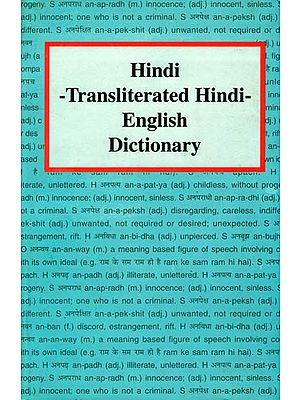 Allied Chambers Hindi  English Dictionary