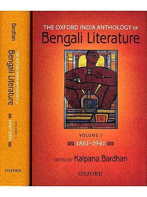 The Oxford India Anthology of Bengali Literature: 1861-1941 and 1941-1991 (Set of Two Volumes)