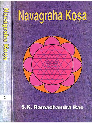 Navagraha Kosa (In Two Volumes)