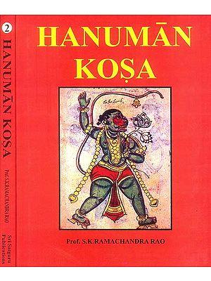 Hanuman Kosa (In Two Volumes)