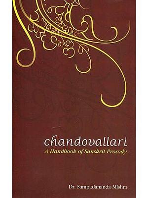 A Handbook of Sanskrit Prosody