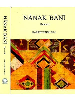 Nanak Bani (In Two Volumes)