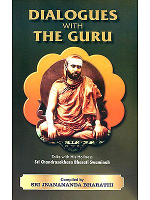 Dialogues With The Guru