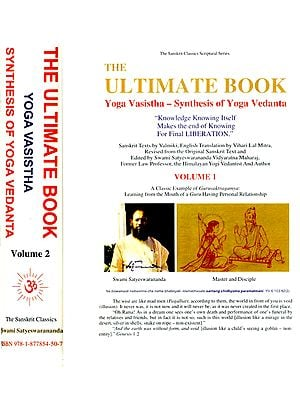 The Ultimate Book (Yoga Vasistha- Synthesis of Yoga Vedanta)(Set of 2 Volumes)