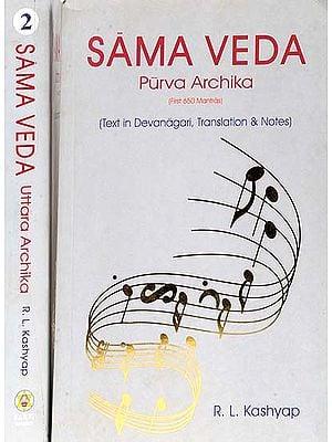 Sama Veda: Sanskrit Text, English Translation and Notes (Set of 2 Volumes)