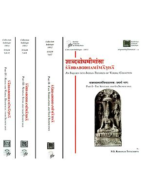 Sabdabodhamimamsa: An Inquiry into Theories of Verbal Cognition (Set of 4 Volumes)