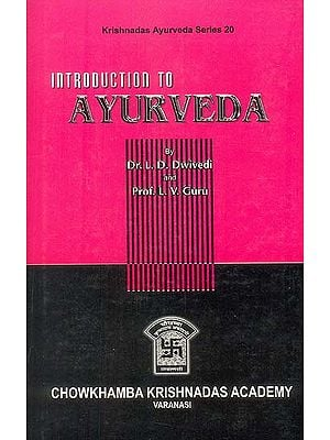 Introduction to Ayurveda (An Old and Rare Book)