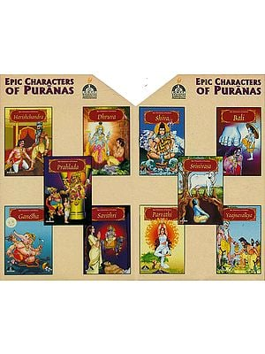 Epic Characters of Puranas (Set of 10 Books)