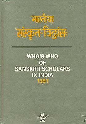 Who's Who of Sanskrit Scholars in India 1991 (An Old and Rare Book)