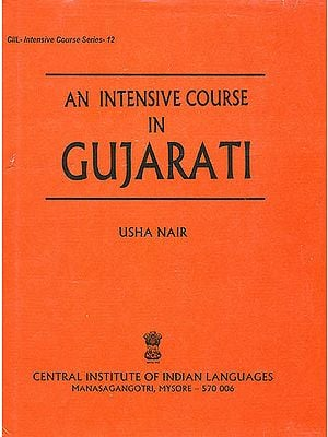 An Intensive Course in Gujarati