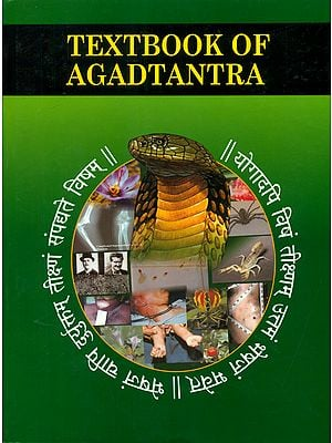 Textbook of Agadtantra