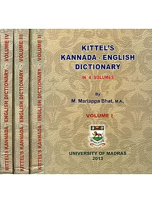 Kittel's Kannada-English Dictionary (Set of 4 Volumes)