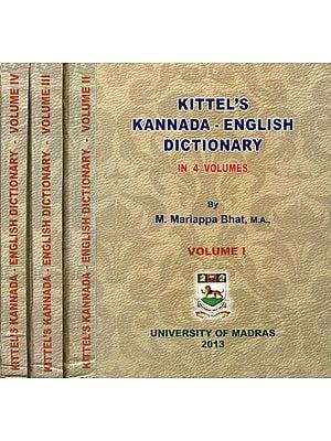 Kittel's Kannada-English Dictionary (Set of 4 Volumes)