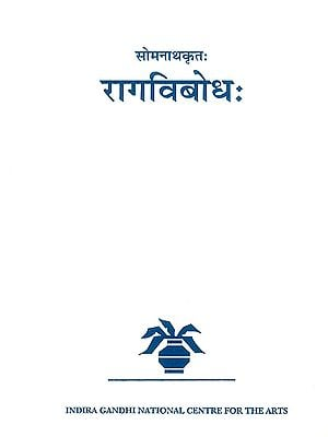 Somanatha's Ragavibodha (Critically Edited and Translated) - With CD