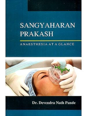 Sangyaharan Prakash (Anaesthesia at a Glance)