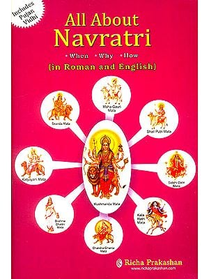 All About Navratri (Navaratri)