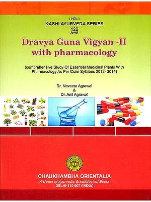 Dravya Guna Vigyan-II with Pharmacology (Comprehensive Study of Essential Medicinal Plants with Pharmacology as per CCIM Syllabus 2013-2014)