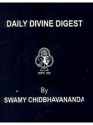 Daily Divine Digest