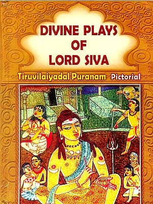 Divine Plays of Lord Siva (Tiruvilaiyadal Puranam Pictorial)