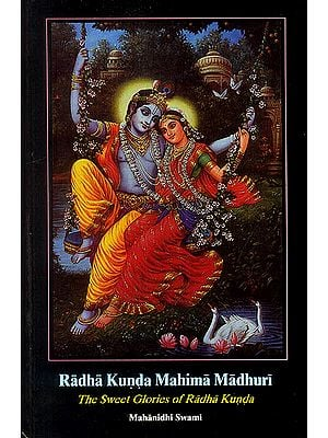 Radha Kunda Mahima Madhuri (The Sweet  Glories of Radha Kunda)