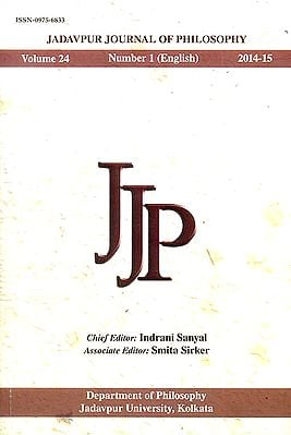 Jadavpur Journal of Philosophy