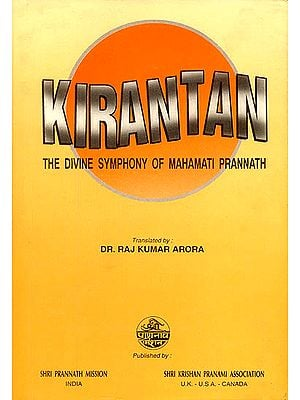 Kirantan (The Divine Symphony of Mahamati Prannath)