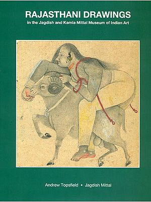 Rajasthani Drawings (In The Jagdish and Kamla Mittal Museum of Indian Art)