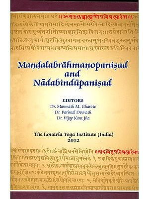 Mandala Brahman Upanisad and Nada Bindu Upanisad