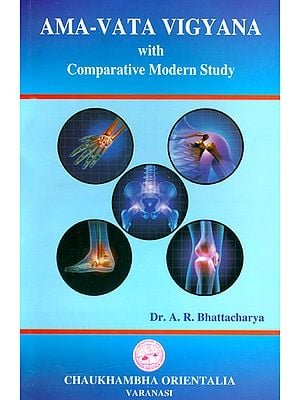 Ama-Vata Vigyana with Comparative Modern Study