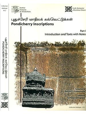 Pondicherry Inscriptions (Set of 2 Parts)