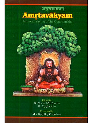 Amrtavakyam (Immortal Sayings of Sri Goraksanatha)