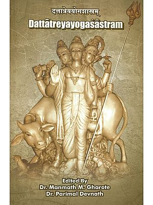 Dattatreya Yoga Sastram